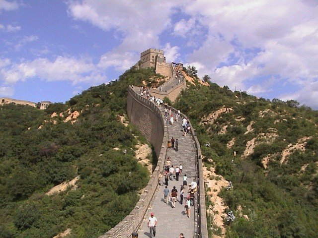 Great Wall of China - face up the stairs